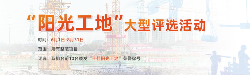 深圳厂房装修公司